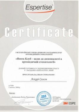 протезирование, Симферополь, в Крыму, стоматология