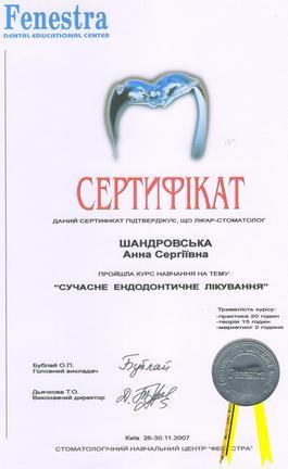 отбеливание зубов, в Крыму